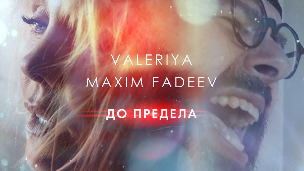 «До предела»: клип на песню Марии Захаровой собрал более 16 млн просмотров
