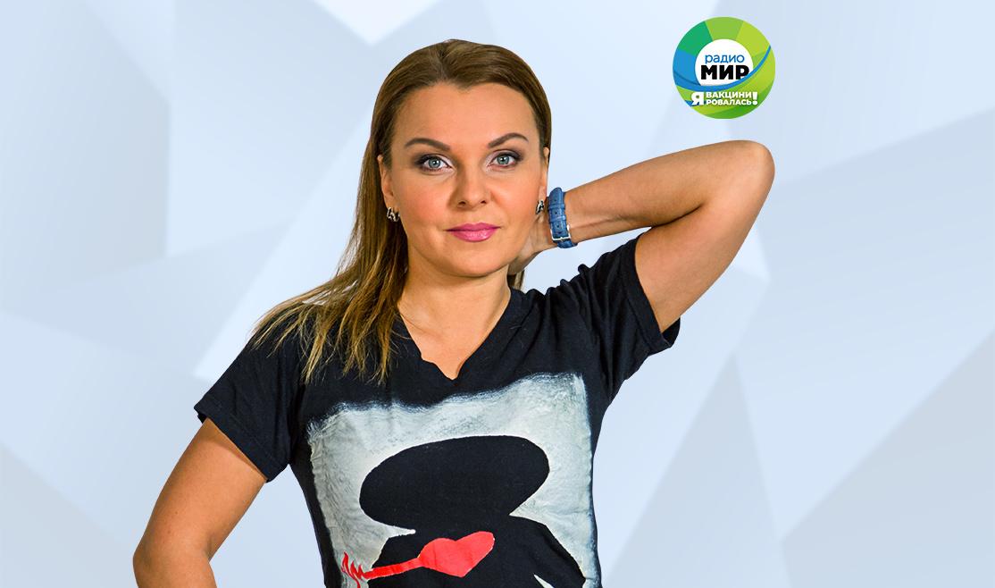 Ольга Кучевская